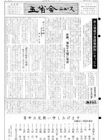 1981年7月号表紙画像