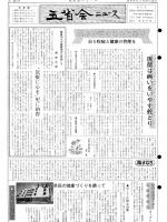 1981年9月号表紙画像