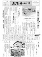 1982年3月号表紙画像