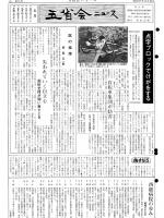 1982年11月号表紙画像