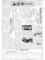 1984年5月号表紙画像