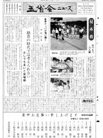 1984年7月号表紙画像