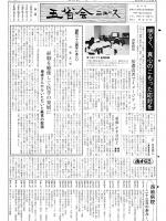 1985年3月号表紙画像