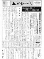 1985年9月号表紙画像