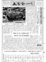 1987年3月号表紙画像
