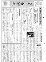 1987年9月号表紙画像