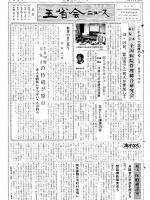 1989年9月号表紙画像