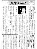 1989年11月号表紙画像
