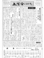 1990年新年号表紙画像
