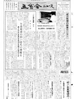 1990年9月号表紙画像