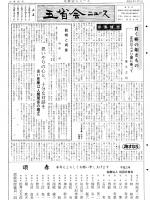 1991年新年号表紙画像