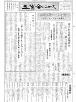 1991年3月号表紙画像
