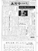 1991年7月号表紙画像