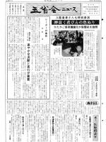 1991年11月号表紙画像