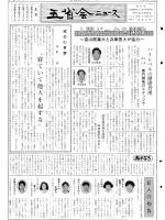 1992年9月号表紙画像