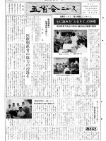 1993年9月号表紙画像
