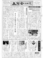 1993年11月号表紙画像