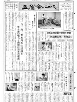 1994年10月号表紙画像