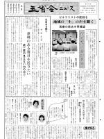 1994年11月号表紙画像