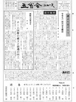 1995年新年号表紙画像