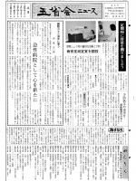 1995年3月号表紙画像