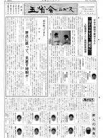 1995年5月号表紙画像