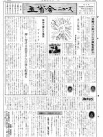 1995年7月号表紙画像