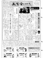 1995年9月号表紙画像