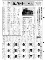 1996年5月号表紙画像