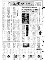 1996年7月号表紙画像