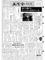 1996年9月号表紙画像
