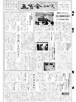 1996年12月号表紙画像