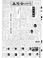 1997年5月号表紙画像