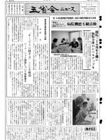 1997年7月号表紙画像