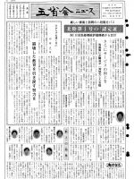 1997年9月号表紙画像