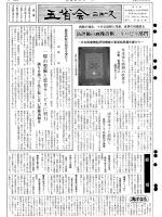 1997年11月号表紙画像