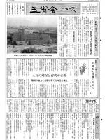 1998年3月号表紙画像