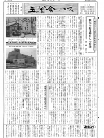 1998年5月号表紙画像