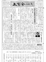 1998年7月号表紙画像