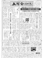1998年9月号表紙画像