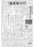 1998年11月号表紙画像
