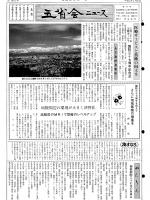1999年3月号表紙画像