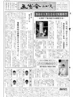 1999年7月号表紙画像