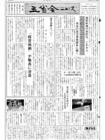 1999年9月号表紙画像