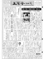 1999年11月号表紙画像