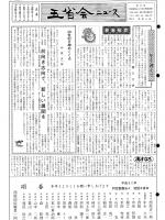 2000年新年号表紙画像