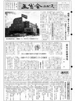 2000年3月号表紙画像