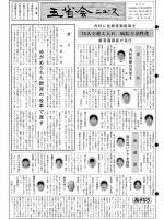 2000年5月号表紙画像