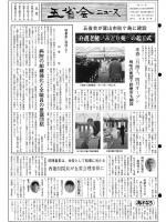 2000年8月号表紙画像