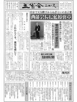 2000年12月号表紙画像